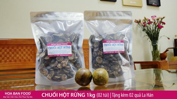 Chuoi Hot Rung | HOA BAN FOOD™