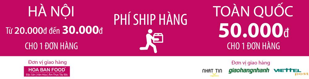 shipping-fee-2017